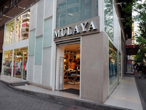 Marcas de ropa low cost Mulaya