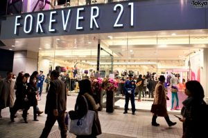 Marcas de ropa low cost Forever 21